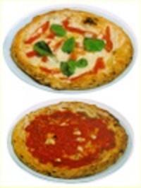 Pizza_margherita_1